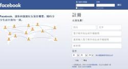 """Chinese media about """"Qu'est-ce que le digital labor ?"""" (Oct. 3, 2015)"""