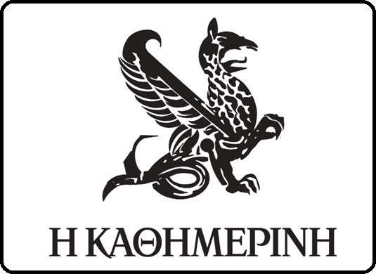 Kathimerini-logo-535