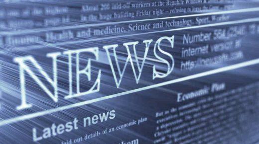 Ailleurs dans les médias (janv. – avr. 2020)