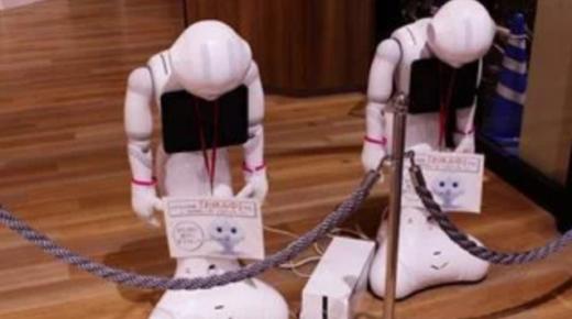 [Podcast] Débat Antonio Casilli, Jean-Gabriel Ganascia et Marine Al Dahdah sur automation et globalisation (16 oct. 2019)